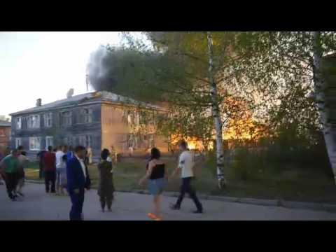 Пожар 21 05 2016 ИА 2ГОРОДА