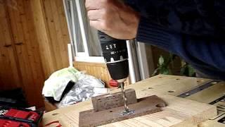 Видео 008 Тестирование дома металл