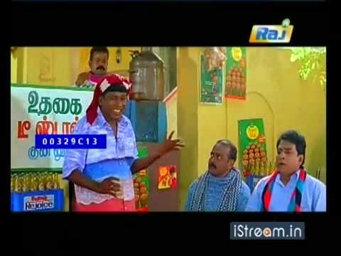 Video How to get free tea Vadivelu style! download in MP3, 3GP, MP4, WEBM, AVI, FLV January 2017