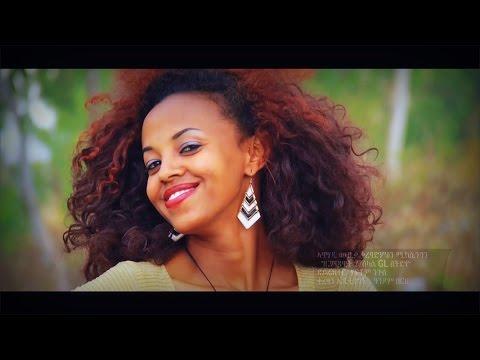 Meseret Tigetu - Huqofeni - New Ethiopian Tigrigna Music 2015 KEFET.COM