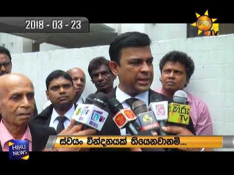 CJ to be informed of Supreme Court decision on Ranjan's remarks