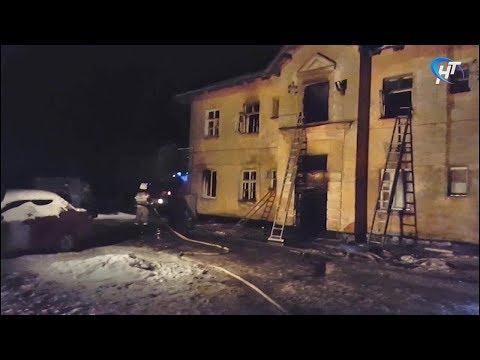 Жителям Кречевиц, потерявшим жилье в результате пожара, окажут всестороннюю помощь