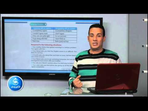 English - unit 6  03-Language Functions