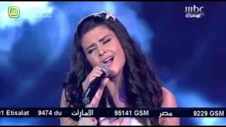 Arab Idol -الأداء - سلمى رشيد - انا مش مبينالو