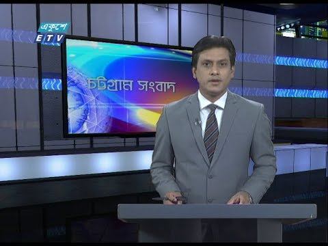 06 PM News || সন্ধ্যা ০৬ টার সংবাদ || 31 March 2020 || ETV News