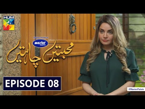 Mohabbatain Chahatain | Episode 8 | Eng Sub | Digitally Presented By Master Paints | HUM TV Drama