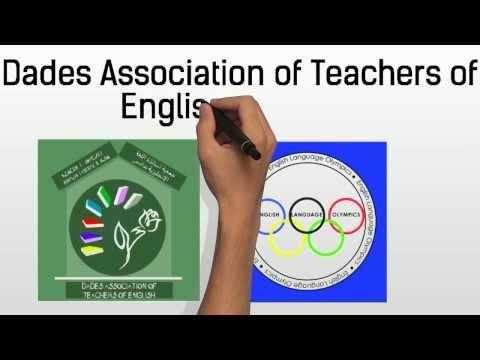 English Language Olympics – 2014