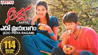 Edo Priyaragam  Song Lyrics from Aarya - Allu Arjun
