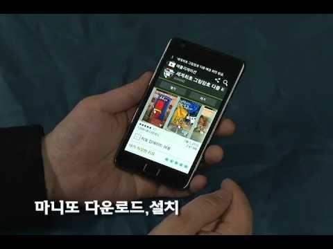 Video of 엔젤락1 (엔젤락2로 다운 받아 주세요)