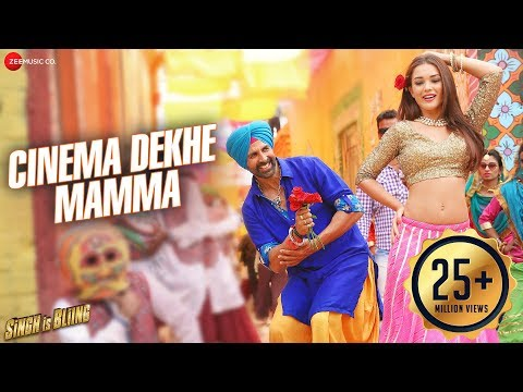 Cinema Dekhe Mamma Song Video HD, Singh Is Bling, Akshay, Amy Jackson