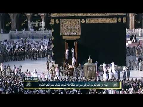 inside kaba - Washing of Kaaba 10th December 2011 (HD) Complete Video.