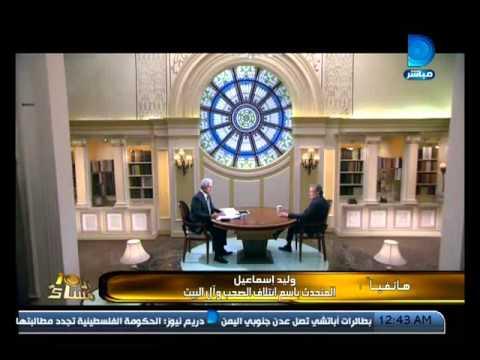 فاروق الفيشاوي منفعلا: لم أحصل على مقابل مادي لحضور احتفالات الشيعة