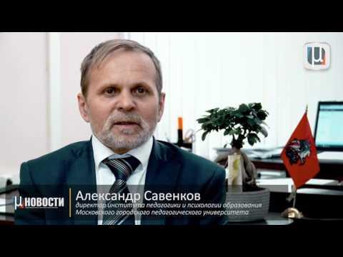 Болгарская делегация в гостях у Московского городского