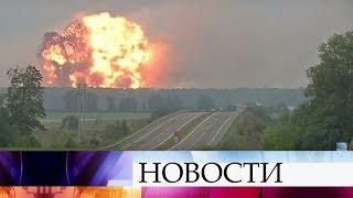 Video ВВинницкой области из-за пожара наскладе боеприпасов экстренно эвакуировано 30 тысяч человек. MP3, 3GP, MP4, WEBM, AVI, FLV Oktober 2017