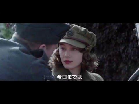 『ロイヤル・ナイト 英国王女の秘密の外出』【8/20~】