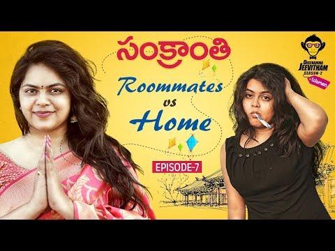Sankranti Roommates Vs Home - Deenamma Jeevitham Women | Season 2 | Epi #7 | DJ Women