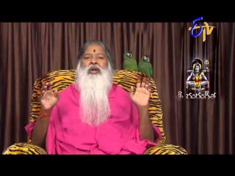 Sri Guru Gita  - ???? ???? ??? -  23rd September 2014   Episode No 274 23 September 2014 07 AM