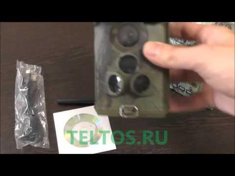 AcornCamera-LTL Acorn 6310 WMG MMS 6310WMC Pakcing Review
