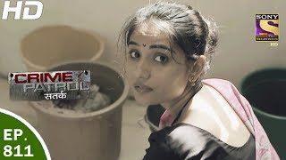 Video Crime Patrol - क्राइम पेट्रोल सतर्क - Ep 811 - Case 36 / 2017  - 2nd Jun, 2017 MP3, 3GP, MP4, WEBM, AVI, FLV Oktober 2018