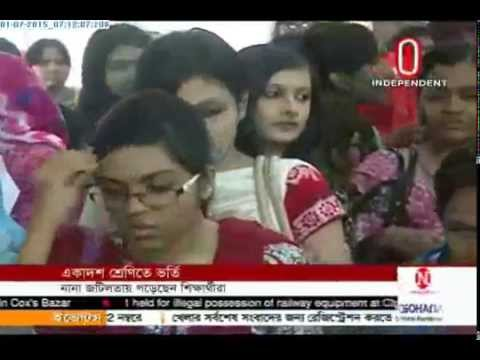 HSC admission-seekers facing various problems (01-07-2015)