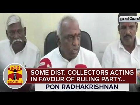 Some-District-Collectors-acting-Like-Ruling-Partys-District-Secretaries--Pon-Radhakrishnan