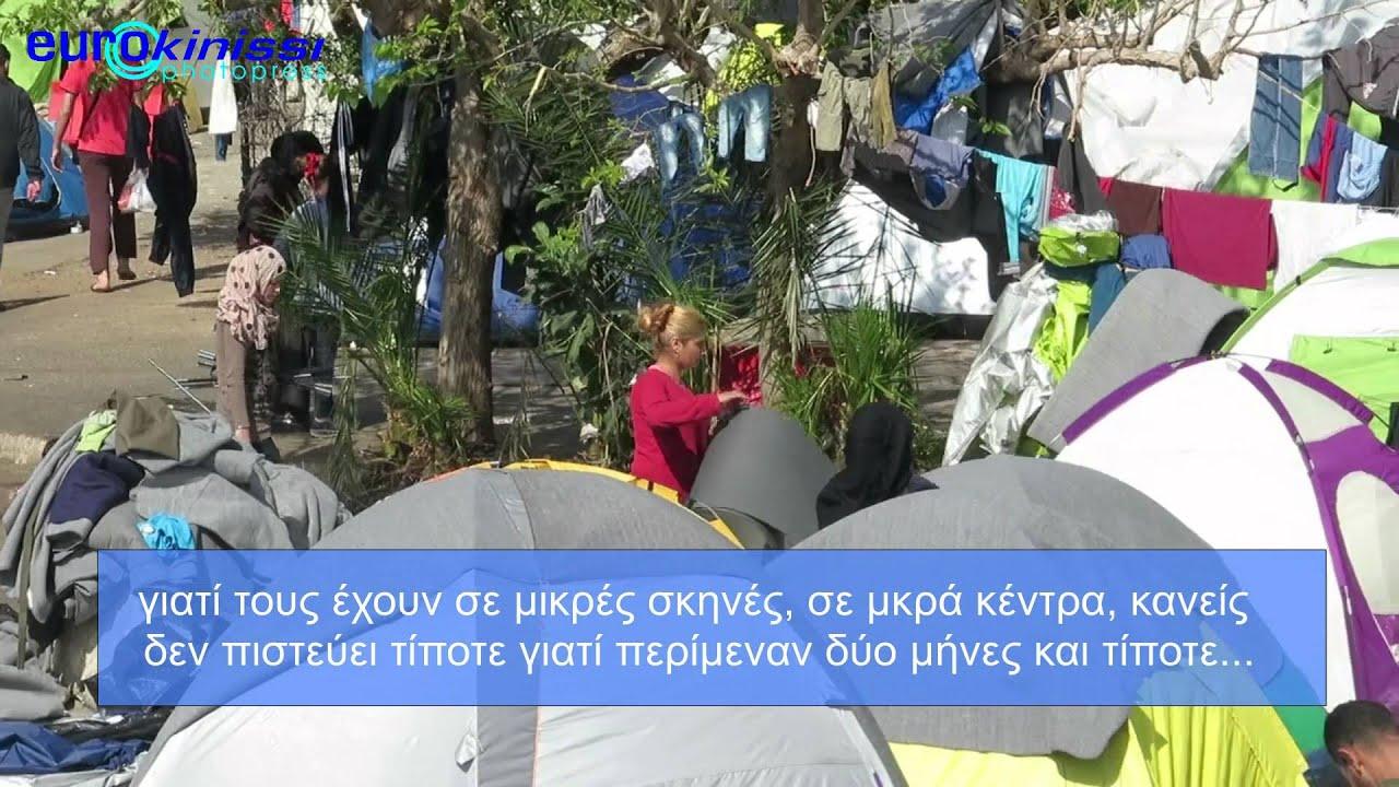 Δεν φεύγουν ούτε σήμερα από τον Πειραιά οι πρόσφυγες