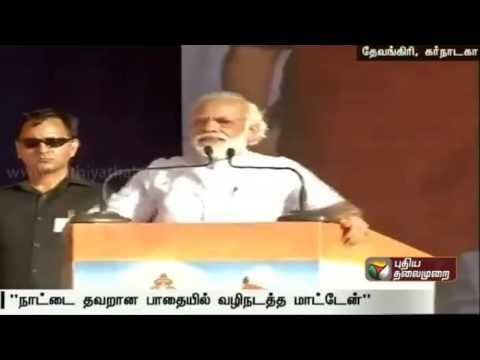 Prime-Minister-Narendra-assures-that-he-would-not-mislead-the-country