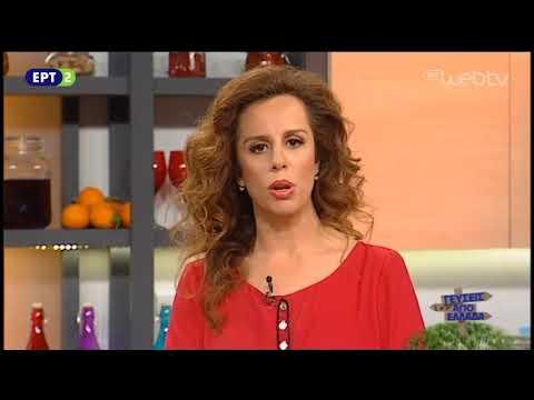 Γεύσεις απο Ελλάδα   «Αρακάς» 31Μαρ2017