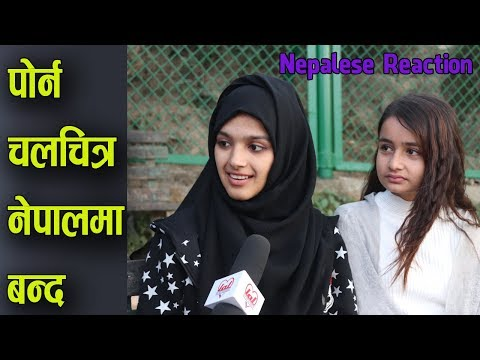 (पोर्न चलचित्र नेपालमा बन्द    Public React    Lal ENTERTAINMENT - Duration: 15 minutes.)