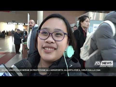 24/01/2020   MASCHERINE DI PROTEZIONE ALL'AEROPORTO, ALLERTA PER IL VIRUS DALLA CINA