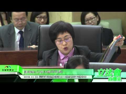 行政法務司就議員第二輪提問進行 ...