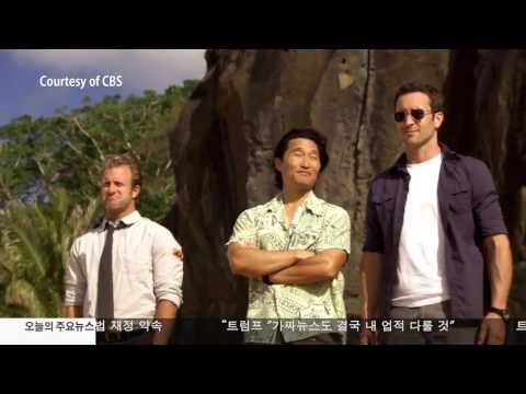 백인과 임금차별 한인배우 하차 7.03.17 KBS America News