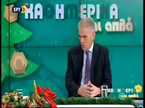 Ο Επικεφαλής της Ευρωπαϊκής Επιτροπής στην Ελλάδα κ. Πάνος Καρβούνης στην ΕΡΤ3 (19/12/2016)