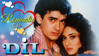 Video Dil (1990) (HD & Eng Subs) - Aamir Khan | Madhuri Dixit | Anupam Kher - Hit Bollywood Romantic Movie MP3, 3GP, MP4, WEBM, AVI, FLV Oktober 2018