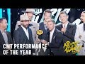 CMT Performance of the Year | Backstreet Boys & Florida Georgia Line | 2018 CMT Music Awards LIVE