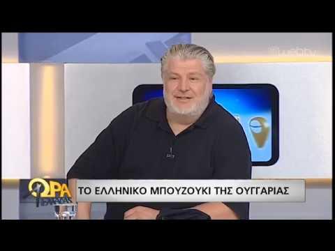 Κρατά ζωντανή την ελληνική παράδοση | 22/07/2019 | ΕΡΤ