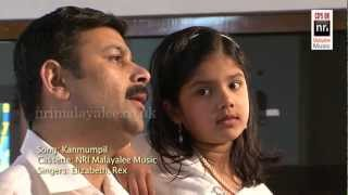 2012 Christian Devotional  Song -  The Faith - Kanmumpil-jesus