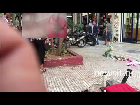 Video - Τι λέει ο ιατροδικαστής της οικογένειας του Ζακ Κωστόπουλου