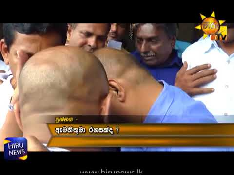 Sri Lanka Freedom Party new office-bearers appointed