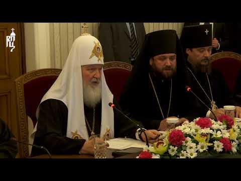 Святейший Патриарх Кирилл встретился с Президентом Республики Болгарии