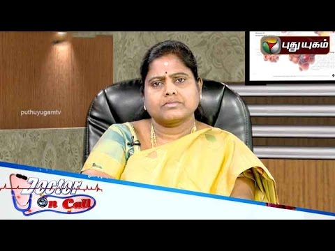 Doctor-On-Call-08-08-2016-Puthuyugam-TV