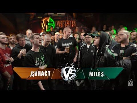 Versus Fresh Blood 4: Династ vs. Miles