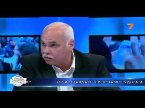 Д.Бранков: Инвеститорите се нуждаят от по-спокойна обстановка