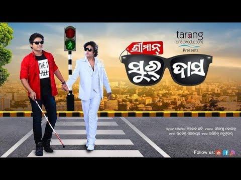 Video SREEMAN SURDAS Babusan New Upcoming Movie ||Shooting Set ||Tarang Cine Production download in MP3, 3GP, MP4, WEBM, AVI, FLV January 2017
