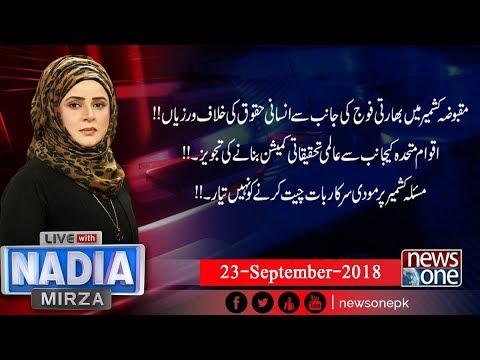 Live with Nadia Mirza | 23-September-2018 | Kashmir | India | Pakistan