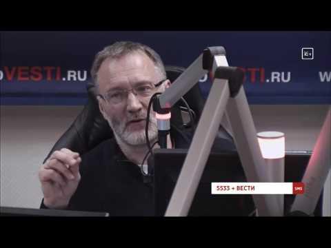Китай - вещь в себе * Железная логика с Сергеем Михеевым (09.01.17) (видео)