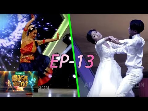 Boogie Woogie, Full Episode 13 | Official Video | AP1 HD Television