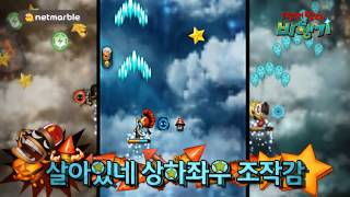 떳다!떳다! 비행기 for Kakao YouTube 동영상
