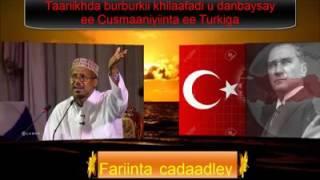 Sh Mustafe xaji ismail tarikhdi Turkiga full download video download mp3 download music download