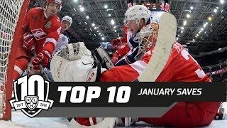 17/18 KHL Top 10 January Saves
